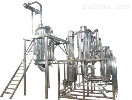 小型提取濃縮機組供應商