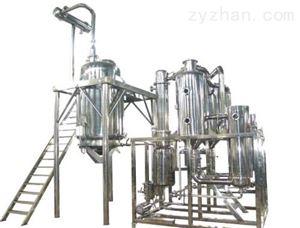熱回流提取雙效濃縮機組