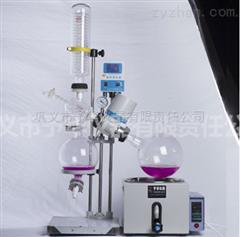 YRE-501YRE-501型 旋转蒸发器