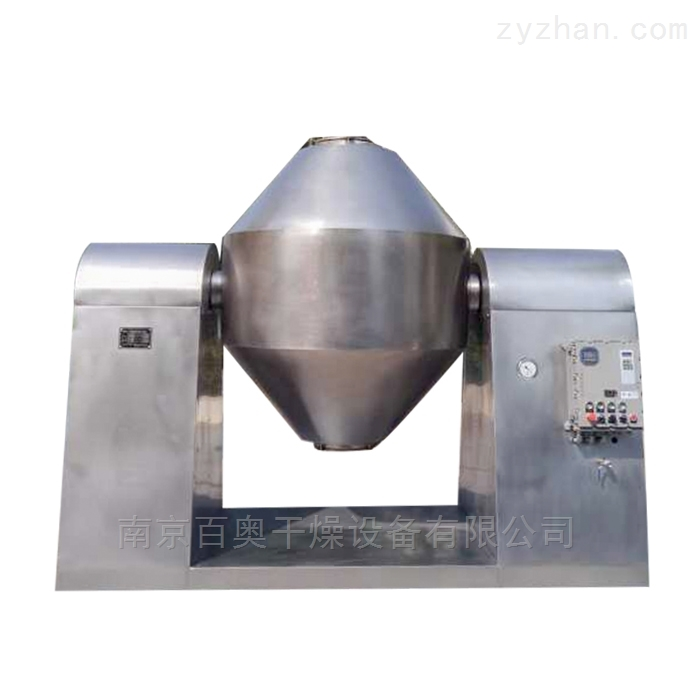 SZG-1.5L-江苏双锥回转真空干燥机