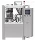 温州全自动胶囊填充机优质供应