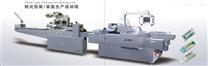 GZB-HTZ枕式裝盒生產線