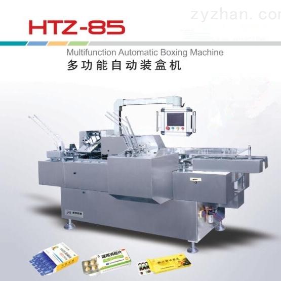 十博全自动装盒机HTZ-120