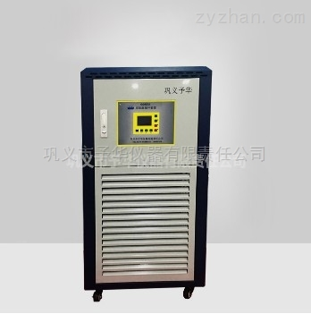 高低温循环装置