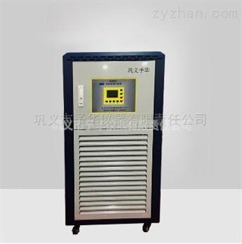 高低循环装置 采用波浪形板式换热器