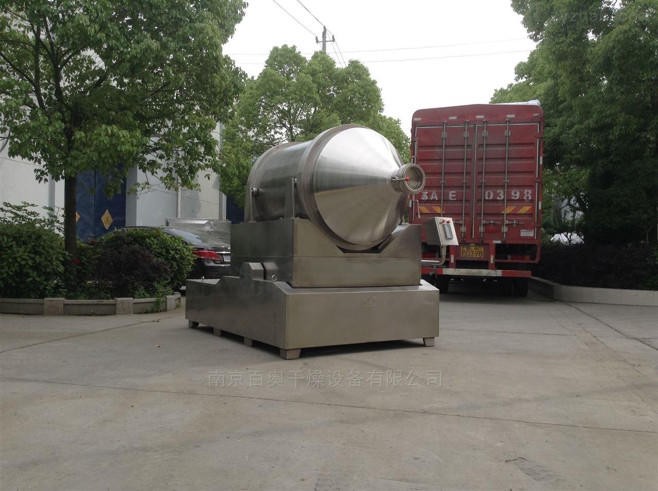 EYH-2000-优质二维运动混合机供应商