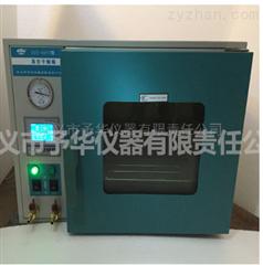 予华仪器真空干燥箱DZF-6050
