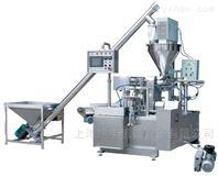优质全自动粉剂药用灌装机灌装生产线厂家||