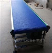 上海豪雍 網帶輸送機 廠家