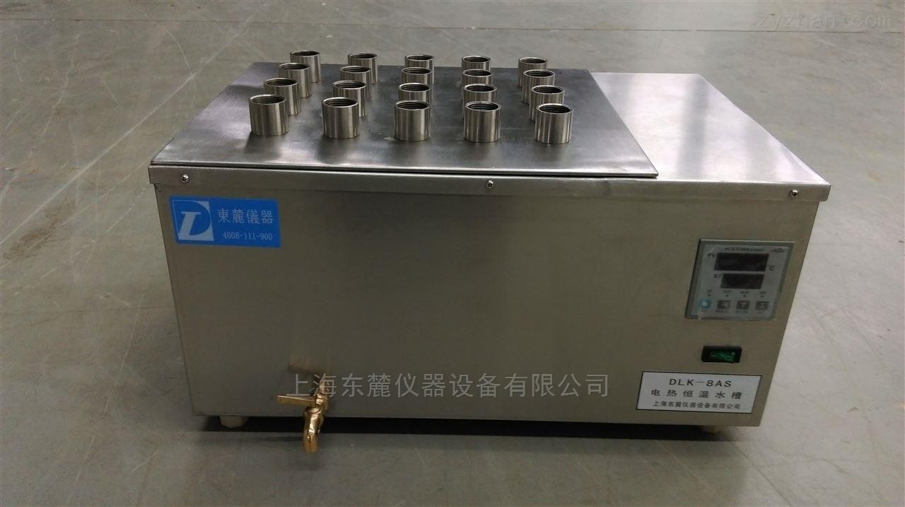 医院用盖子多孔水槽使用方法