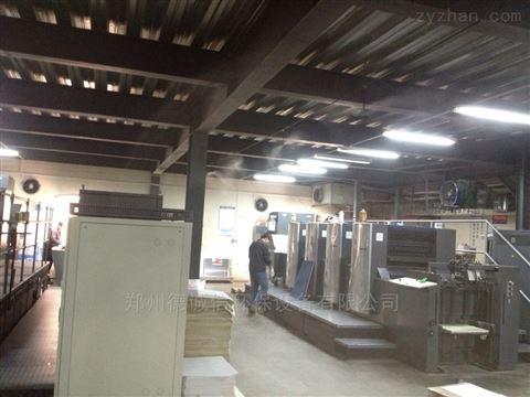 印刷行业加湿设备