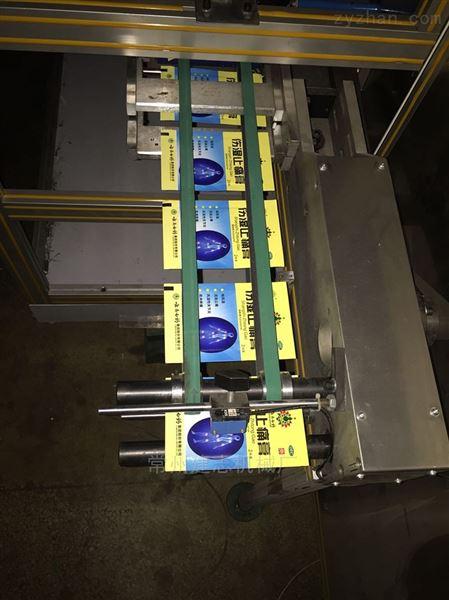 高速四边封膏药贴铝箔包装机