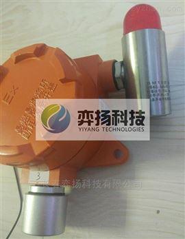 固定式过氧化氢探测器探头HFTCY-H2O2