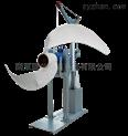 QJB1.5/4-1100/2-潜水搅拌机   QDT低速推流器 1.5KW