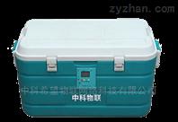 TW-600B外置型 保温箱实时监测温度电子标签