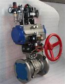 低温球阀常见的型号有:DQ11F、DQ41F
