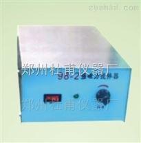 大功率电动搅拌器厂家低价直销