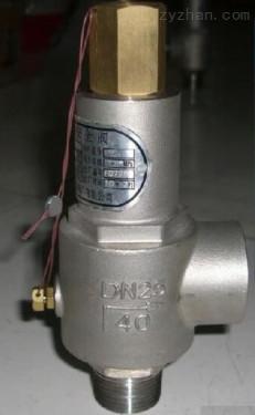 安全阀DA22Y-40P DN25 2.30MPA