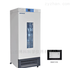 博科生化培养箱型号BJPX-400-II