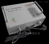 2018新款RA-35D超聲波系統高頻振動