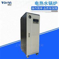 棠億鍋爐廠家供應12KW常壓電熱水鍋爐