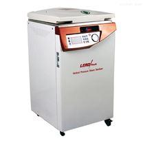 立式壓力蒸汽滅菌器(C型)