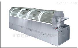YGJ-I流化床软胶囊转笼定型预干机