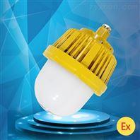 海洋王 GCD616(DO) LED防爆照明灯