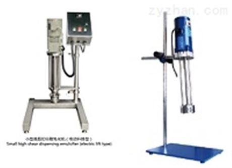 温州实验室高剪切分散乳化机