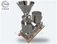 厂家生产热销不锈钢普通型分体胶体磨