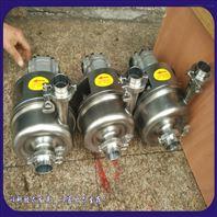 上海卫生级防爆离心泵厂家||