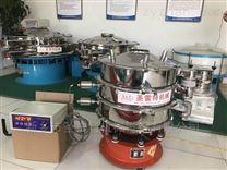 电磁粉末用超声波振动筛/CSB600圆形震动筛