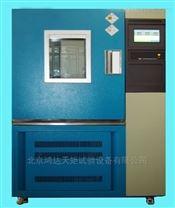 北京臭氧老化箱價格