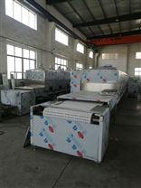 上海楚尚中藥材微波干燥機價格