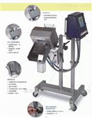 制药式金属检测机