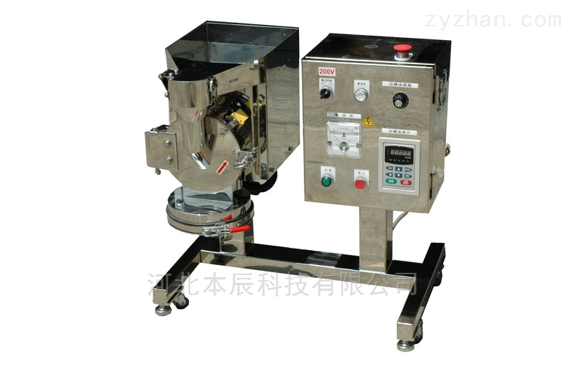 不锈钢可变速食品磨粉机RT-10HSSC