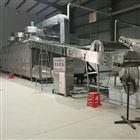 連續式微波化工原料干燥設備