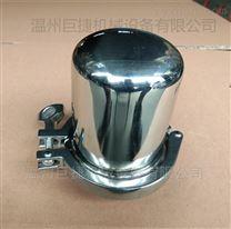 不锈钢储罐2.5英寸卫生级呼吸器