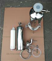 工业水除菌多规格不锈钢微孔膜过滤器