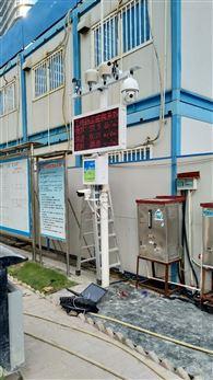 东莞建筑PM2.5空气质量监测系统