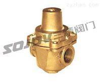 支管式减压阀 水工业管道 压缩空气专用