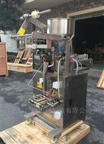 全自动生物树脂保鲜降温冰袋包装机