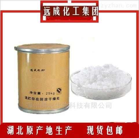 碘化铵化工原料价格