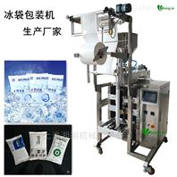 液體自動包裝機