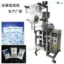 全自动ye体冰袋包zhuang机