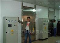 大型中药饮片微波烘干机厂家提供一站式服务_-