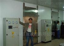 大型中藥飲片微波烘干機廠家提供一站式服務