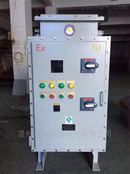 粉尘防爆电气控制柜