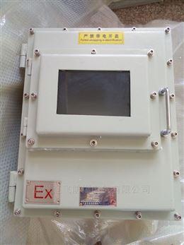 7寸触摸屏PLC防爆控制柜