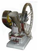 实验用单冲压片机